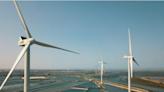 大利多!美擬開放全海岸線設風電廠 FAN飆破月線 - 台視財經