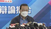 人大常委會本月開會 譚耀宗:暫未收到《反外國制裁法》相關議程