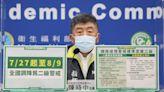 台灣疫情|增24宗本土病例添2死 疫調輔助平台26日上線