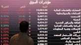 Saudi Arabia stocks lower at close of trade; Tadawul All Share down 0.61% By Investing.com