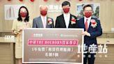 THE HOLBORN周五開賣23伙 地產代理送租務管理服務優惠 - 香港經濟日報 - 地產站 - 新盤消息 - 新盤新聞