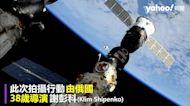 世界首部太空實景電影拍攝完畢 俄導演女星成功返回地球