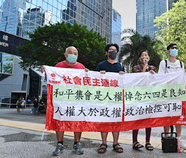 六四維園案 12人判囚4至10個月 3人緩刑 社民連到場抗議