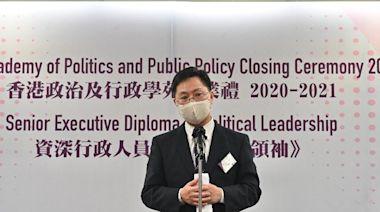 創新及科技局局長出席香港政治及行政學苑結業典禮2021致辭(只有中文)(附圖)