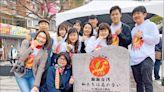《新北》謝台援日311地震 淡水紀念碑揭牌