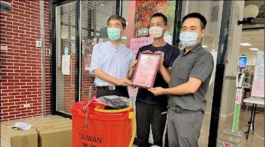 《南投》集集防疫添生力軍 獲贈20台消毒機