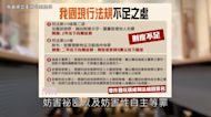 「覺得噁心想吐!」受害美女民代南北串聯 高嘉瑜、黃捷推重刑嚴懲小玉|鏡週刊