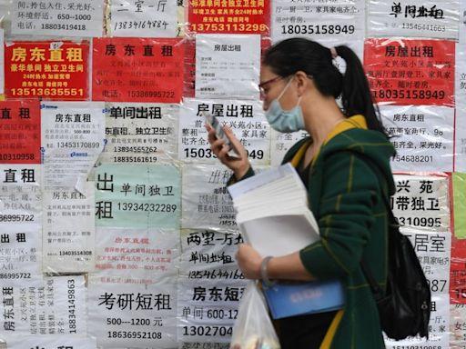 中國房地產稅:擴大試點的關鍵細節和不確定性