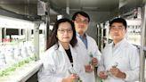 《科技與創新》非類固醇乾癬植物新藥 - 自由財經