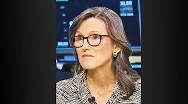 「女股神」Cathie Wood看好電子錢包及基因組學 (15:16) - 20210414 - 即時財經新聞
