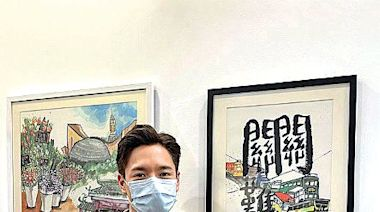 吳偉豪23歲生日借畫自勉 - 晴報 - 娛樂 - 娛樂