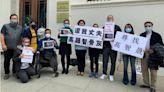 高智晟妻子中領館前抗議:中共必須給個說法(圖) - - 中國人權