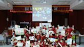 臺北國稅局舉辦偏鄉學童營隊 讓孩童疫情間寓教於樂學習 | 蕃新聞