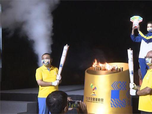 野柳點燃聖火! 全運會週五揭開序幕
