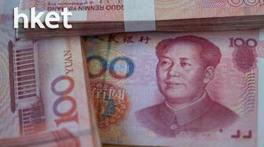 中港股滙同步跳水 外資信心需時修復 - 香港經濟日報 - 即時新聞頻道 - 即市財經 - 宏觀解讀
