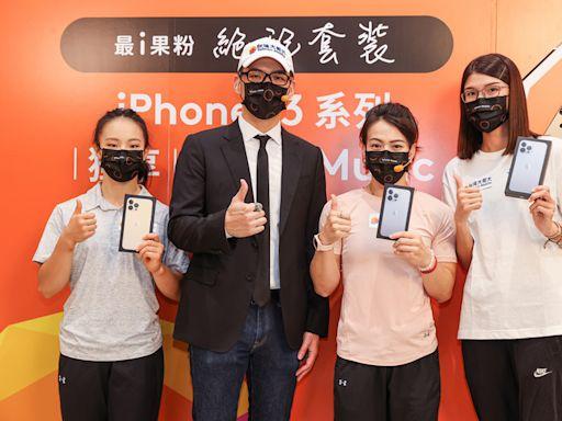 台灣大致贈奧運國手蘋果新機 (圖)