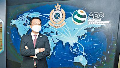 專訪 海關AEO計畫認證 進出口商通關省時
