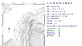 快訊/7:28發生規模4.0地震 最大震度花蓮、宜蘭4級