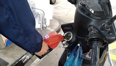 油價上漲受惠股 分析師點名台塑、台塑化!