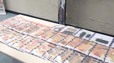 警方偵破涉虛擬貨幣交易行劫案 4人被捕 - RTHK
