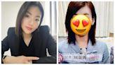 前TVB新聞主播周嘉儀IG放21歲素顏舊照 網民激讚:好Pure