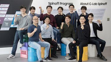 三星電子宣布扶植旗下由C-Lab計劃誕生的四間新創公司 - TechNow 當代科技