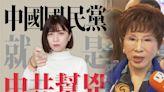 快新聞/洪秀柱質疑「新疆血棉花」真偽 林穎孟批:在台灣竟然還有人附和中國