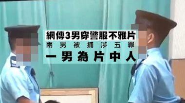 網傳「軍裝」不雅片 警拘兩男撿高仿制服 | 蘋果日報