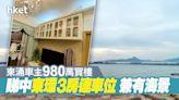 【直擊單位】東涌街坊客980萬換3房 鍾意單位連車位 - 香港經濟日報 - 地產站 - 二手住宅 - 私樓成交