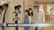 政府擬引入非永居專科醫生來港執業 陳肇始:不等於質素下降
