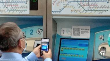 提升疫調效率 大眾運輸「簡訊實聯制」QR Code全面上路 | 蕃新聞