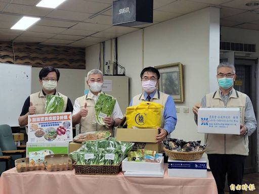 台南生鮮宅配銷售雙週破千萬 即起醫護警消9折優惠