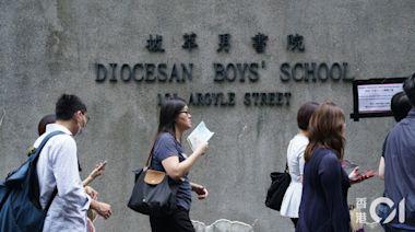 27直資學校疫下申加學費 拔萃男書院IB擬加15% 聖保羅男女凍費