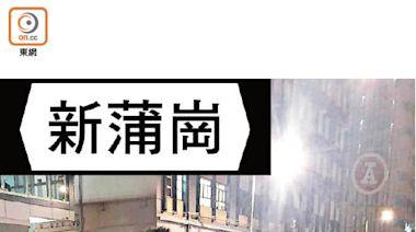 多區掃無牌樓上吧娛樂場所 拘14人 - 東方日報