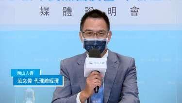 〈台灣長照白皮書〉老年每月生活費缺口上看2.8萬元 4成青壯年錢不夠準備養老金
