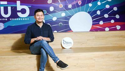 退黨後投入創業!海歸工程師蕭新晟打造一站式捐款系統,獲3,000萬元Pre-A輪募資|數位時代 BusinessNext