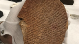 Ancient tablet bearing part of the Epic of Gilgamesh to return to Iraq