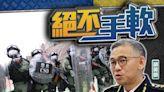 羅湖懲教所爆集體對抗 署方持續調查 袁嘉蔚單獨囚禁