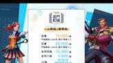 《英雄聯盟:激鬥峽谷》激鬥校園秋季賽公開組報名延長 三十二強即可獲得激鬥通行證隨機造型箱!--上報