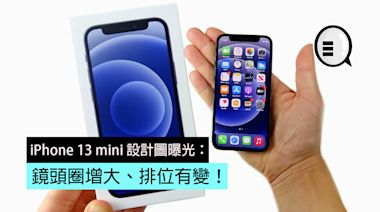 iPhone 13 mini 設計圖曝光:鏡頭圈增大、排位有變!