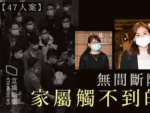【47 人案】觸不到的煎熬 呂智恆養母庭外過夜 女友不忍劉頴匡孤獨受困:我沒有難過的時間 | 立場報道 | 立場新聞