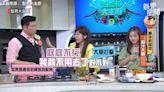 18歲愛女人氣飆升!王彩樺慘淪配角 庭庭展廚藝吐槽媽媽