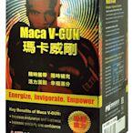 寶齡富錦 瑪卡威剛膠囊 66顆 買就送原精皂苷男性威寶【德芳保健藥妝】