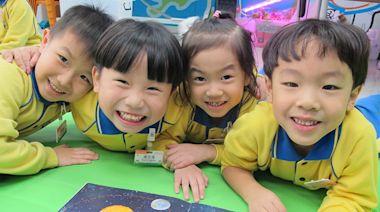 香港保護兒童會 長全日制重培養幼兒全面發展 - 明校網 - 全港小學、中學及國際學校資訊平台