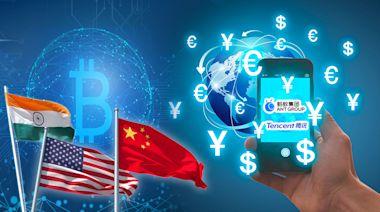 數位人民幣發行有譜 中國從國內放眼國外