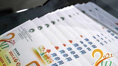 2021人口普查即將開展 當局下月初向全澳27萬住戶發通知信