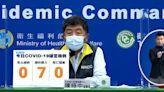 疫情穩定 陳時中宣布:每週日指揮中心記者會停開