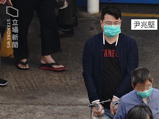 尹兆堅被落案起訴藐視罪 涉去年委員會主席選舉 曾遭建制派指控重覆投票 | 立場報道 | 立場新聞