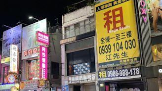 武漢肺炎》疫情重創北市各商圈 東區、士林房東降租3成