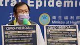 11人打完新冠疫苗後死亡 莊人祥歸納死者2大特點-風傳媒